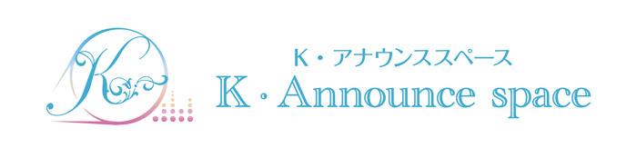 河田京子オフィシャルサイト